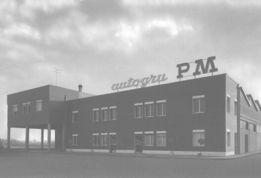 pm_story_1959